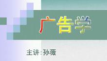 广东工大问鼎CUFA校园组 退役仪式致敬因足球而改变的…