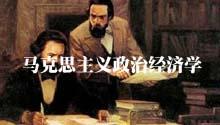 点子大王何阳成为拍品 渤海租赁一周大跌18%